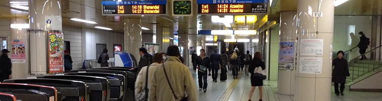 横浜市営地下鉄ブルーライン戸塚駅地下改札
