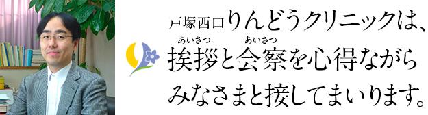 加藤先生のご挨拶と小林先生、西村先生のご紹介