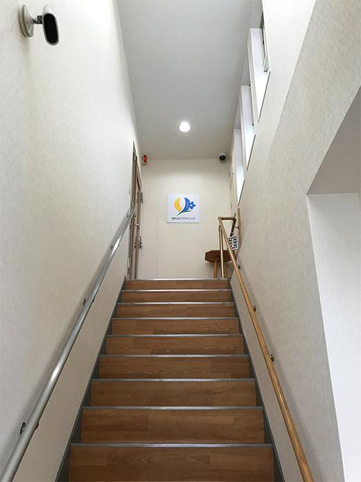 りんどうクリニック入り口階段