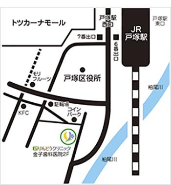 戸塚西口りんどうクリニックアクセス